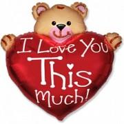 Мишка с сердцем 50 см